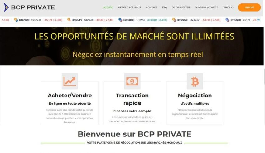 Arnaque n°1018 : Bcpprivate.com
