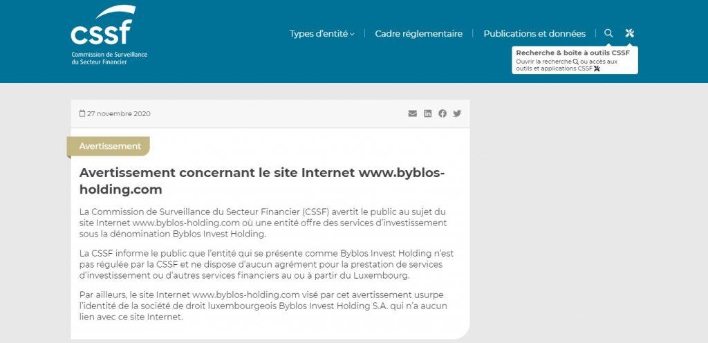 Mise en garde de la CSSF à propos de Byblos-holding.com, un site qui usurpe l'identité de Byblos Invest Holding S.A.