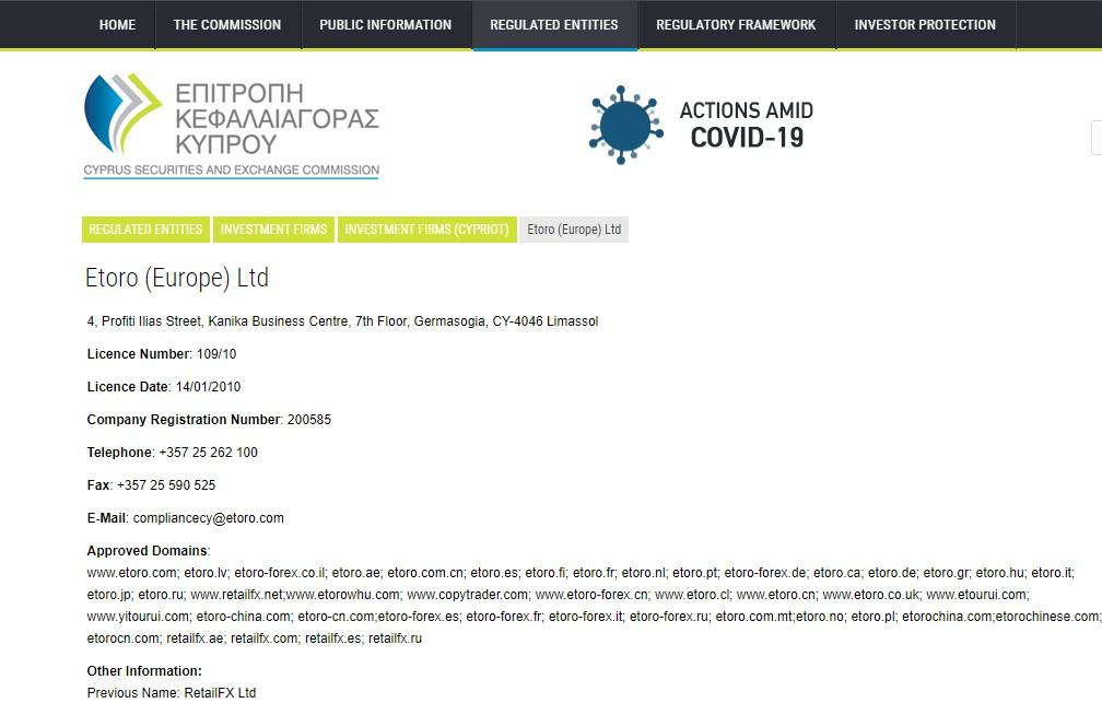 La CySEC agrée l'activité de la société eToro avec le numéro de licence 109/10.
