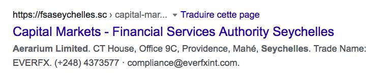 Google Aerarium Limited